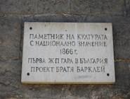 Памятник культуры