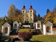 Мемориал в Клагенфурте