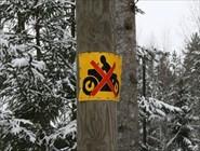 Лесной знак