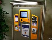 Автомат для оплаты