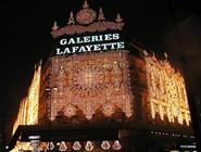 Рождественская иллюминация Galeries Lafayette