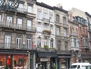 Разнообразные дома в центре города