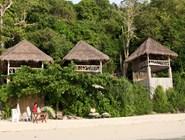 Необитаемый остров Bon
