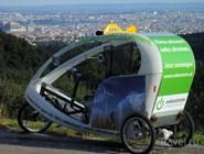 Faxi - велотакси