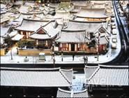 Деревня Jeonju Hanok