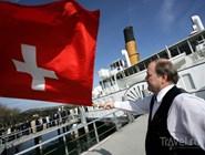 Швейцарский флаг