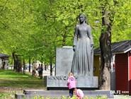 Памятник Минне Кант