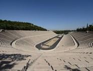 Стадион древних Олимпиад