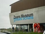 Музей региона Заан