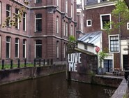 Амстердам немыслим без любви