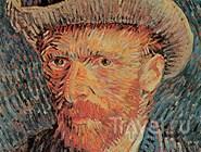 В Музее Ван Гога