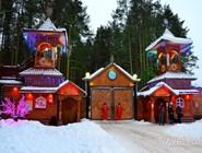Въездные ворота в вотчину Деда Мороза