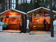 Лавка подарков в вотчине Деда Мороза