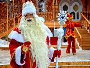 Праздничное приветствие Деда Мороза