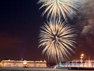 Новогодний фейерверк над Срелкой Васильевского острова