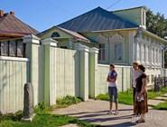 Дом-музей Распутина