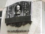 Мемориальная доска на доме композитора Пономаренко