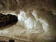 Лед в Кунгурской пещере