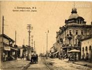 Улица Красная в начале прошлого века
