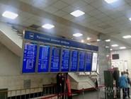Центральный автобусный вокзал. Расписание автобусов дальнего следования