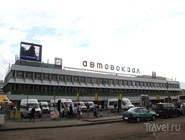 Московский (Центральный или Щёлковский) автобусный вокзал
