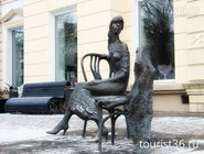 Памятник незнакомке