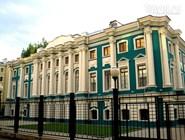 Областной художественный музей им. И. Н. Крамского