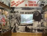 Выставка в Пермском краеведческом музее