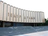 Краснодарский драматический театр