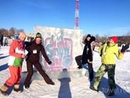 Всемирный День Снега в Магнитогорске: познакомься, насладись и испытай!