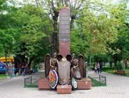 Памятник новороссийцам, погибшим в необъявленных войнах