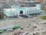Новосибирский вокзал-поезд