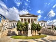 Фасад Национальной Библиотеки