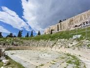 Территория театра Диониса