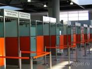 Должников проверяют на паспортном контроле