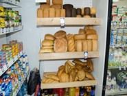 Тот самый хлеб
