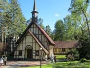 Органный дом в Светлогорске