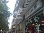 Улица Иммерманштрассе в Японском квартале