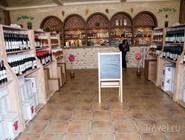 Винный магазин