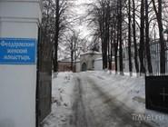 Ворота Федоровского монастыря