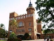 Зоологический музей, Барселона