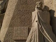 Современная сторона собора Саграда-Фамилия