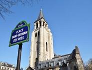 Аббатство Сен-Жермен-де-Пре
