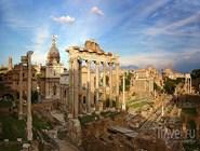 Римский форум, в центре - колонны храма Сатурна, за ними триумфальная арка Септимия Севера