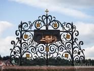 Карлов мост, крест