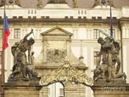 Ворота президентского дворца