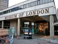 Вход в Музей Лондона