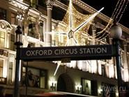Рождественское убранство Oxford Street и Oxford Circus