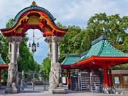 Вход в Берлинский зоопарк