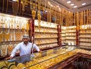 Golden souk. Продавец золота